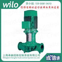 德国威乐管道泵IL125/250-11/4 管道加压泵WILO水泵