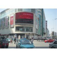 天津的户外【号外】大屏宣传片广告投放电话价格