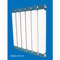确定烟台莱阳铜铝复合散热片的安装位置根据散热原理选择的