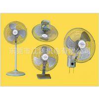 长期供应香港荣通风扇(Wing Ton) 工业风扇FW40 FM45 FS40 FD50商务风扇