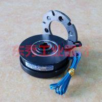 仟岱内轴承式CDE005AA/CDE005AB 台湾进口电磁离合器|DC24V25W