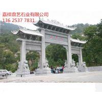 鼎艺石业景区石牌坊大型景观石头雕塑多种样式图片