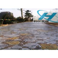 压模地坪彩色材料优质批发价格