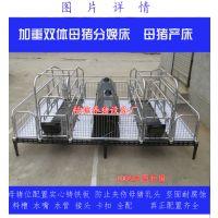 福临养猪设备厂自动化养猪设备自动料线,链条,动力箱转角,母猪产床不伤猪的产床,厂家直销