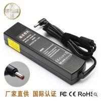 工厂直销联想笔记本电源适配器V4.5a 90W黑色5.5*2.5mm接口充电器