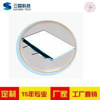 SAJ/三晶专业生产LCD液晶屏 LED背光源 双色背光 导光板 平面发光板