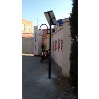 福瑞光电FR-ld-039太阳能路灯电池大号地笼太阳能路灯安全等级