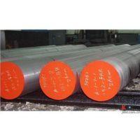 承钢厂家直销15Cr合金结构钢 圆棒 宁波中亚环球钢铁