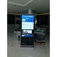 现货供应湖南长沙65寸落地式安卓网络版高清液晶广告机