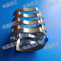 萍乡市环星化工填料长期供应DN38/50金属改型内弧环