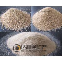 沥青瓦彩砂厂|云南彩砂销售|天然彩砂品牌厂家 出口级彩砂 多个品种中国红彩砂图片展示