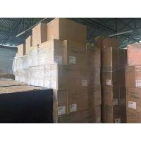 新西兰咖啡豆香港进口大陆清关公司