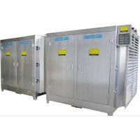 讯达光氧离子废气净化除臭设备供应商