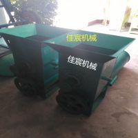 漯河玉米秸秆分离设备价格 洋芋淀粉机 佳宸型号全