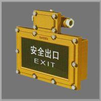 SBD3106 防爆标志灯