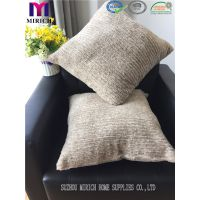 100% Polyester Brushed Solid PV Fleece Cushion with Filling
