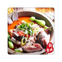 石锅鱼技术培训石锅鱼在哪里学习