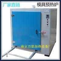 万 能供应RT2退火炉 热处理 可程序控温
