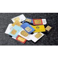 涉密电话卡、银行卡粉碎销毁服务