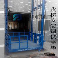 供应峻峰SJD系列导轨式升降货梯 台面承载量大 升降平稳 操作维护简单