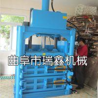 瑞鑫纺织品服装打包机 塑料膜打包机 废钢打包机价格
