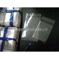 供应东莞PP胶袋PP塑料袋PP一次性购物袋PP***环保的胶袋