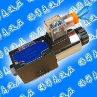 供应电磁换向阀S2B2B-D2-A25液压电磁阀造纸机压榨机专用