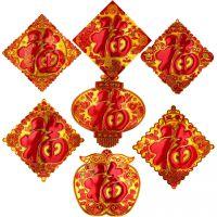 45#镭射福字年画三色金硬卡浮雕 年货春节用品过年装饰用品 41克