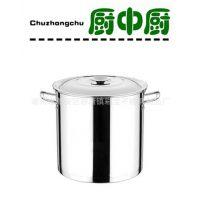 供应304国家标不锈钢多用桶无磁汤锅汤桶