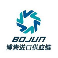 广州博隽 化妆品/杂货/化工类进口报关代理 一站式进口解决方案