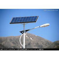 供应 保定新农村建设 道路照明 太阳能路灯