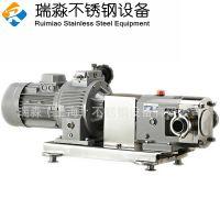 不锈钢转子泵 凸轮转子泵 胶体泵 三叶泵 卫生级转子泵