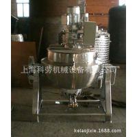 可倾式液化气夹层锅【带隔温层搅拌锅】