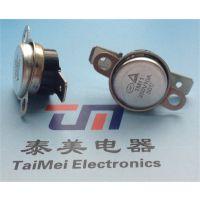 变压器9700热保护器|专业温度控制保护器开关