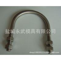 厂家供应 不锈钢U型管卡 U型金属夹码 液压固定管夹 规格齐全