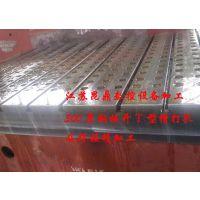 提供焊接和粘接加工
