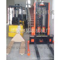 供应18921701336储  电动高空取料机技术领先 质量保证