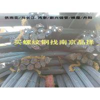 现货江苏南京三德螺纹钢筋抗震HRB400E,送货到常州安徽金坛宿州