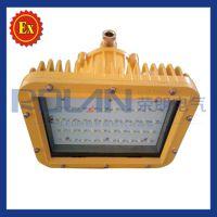EBS8300防爆LED通路灯 50W 60W