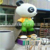 玻璃钢卡通可爱熊猫、小牛雕塑 户外动漫卡通定做 园林景观雕塑