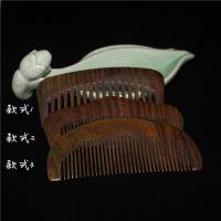 纯天然木质头梳 批发 绿檀梳子 檀木梳 手工制作防静电保健木梳子