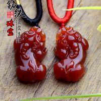 天然两孔红玛瑙貔貅吊坠 大型号 红玛瑙玉髓招财貔貅吊坠项链坠子