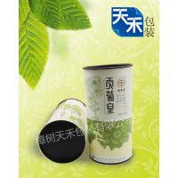 天禾厂家供应江西纸罐 花草茶包装纸罐 拉伸盖纸罐