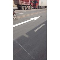 【厂家直销】价位合理的道路标线漆