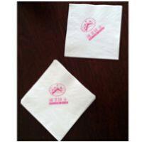 温州荷包纸巾定做/温州抽纸加工/温州面巾纸批发/温州盒装纸巾