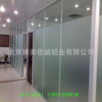 供应天津办公隔断墙 玻璃高隔断 铝合金隔断 办公室隔断高隔断