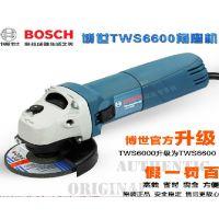 博世TWS6600角磨机电动工具金属打磨角向磨光石材切割抛光机