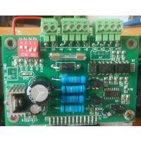 数控雕刻机PCB线路板电路板开发设计抄板打样
