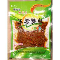 工厂定制 豆腐干包装袋 真空尼龙袋 深圳真空食品包装袋 质量好