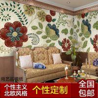 欧式墙纸 客厅沙发床头背景墙壁纸 无纺布花卉大型壁画无缝墙布画